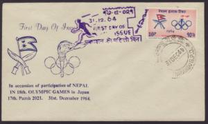 Nepal 178 Olympics U/A FDC