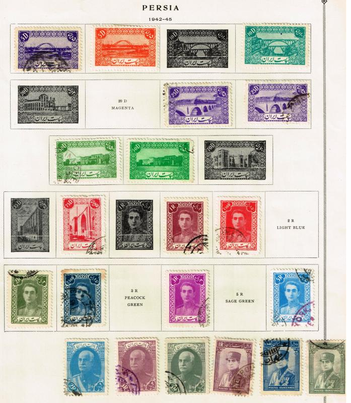 IRAN PERSIA USED STAMPS ON ALBUM PAGE LOT #S1