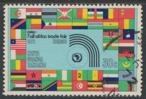 Kenya Tanzania Uganda KUT SG 306 SC # 242 Used Trade Fair details