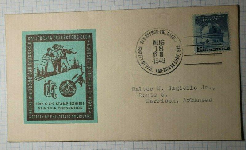 CCC Stamp Exhibit SPA Convention San Francisco CA Philatelic Cachet Cover 1949