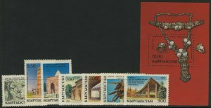 Kyrgyzstan 5-12 MNH Architecture, Horse, statue, Jewelry