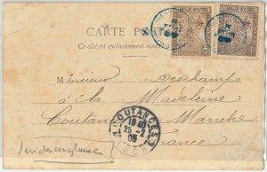 44972 - MADAGASCAR -  POSTAL HISTORY - ETHNIC POSTCARD to FRANCE British India