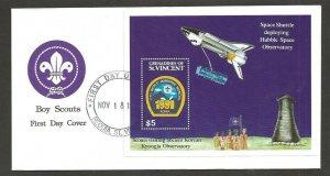 1991 Grenadines St Vincent Boy Scout Jamboree Korea SS FDC space shuttle