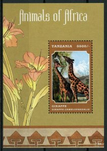 Tanzania Wild Animals Stamps 2013 MNH Animals of Africa Giraffes Giraffe 1v S/S