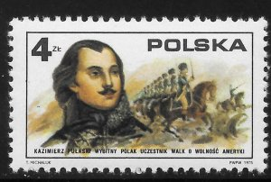 Poland Used [1881]
