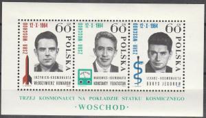 Poland #1278  MNH F-VF  (V3568L)