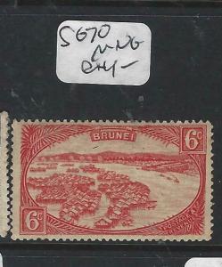 BRUNEI (P0205B)  RIVER SCENE 6 C   SG 70   MNG