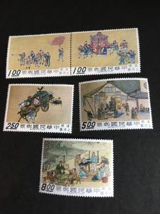 China #1610-1614 Mint F+VF-H Complete Set From A 1736 Painting - Very Attractive