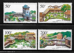 PRC China 1998-2 Gardens of Lingnan MNH A302
