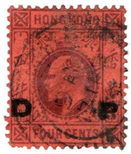 (I.B) Hong Kong Postal : Edward VII Commercial Overprint 4c (Daily Post)