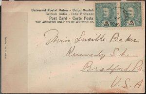 Portuguese India Postcard 1903 SC 205 Circular