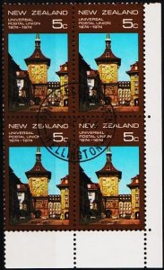 New Zealand. 1974 5c (Block of 4) S.G.1048 Fine Used