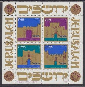 Israel 450a Souvenir Sheet MNH VF
