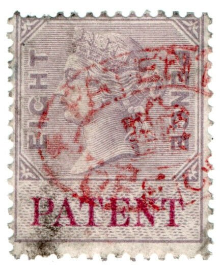 (I.B) QV Revenue : Patent Office 8d (1879)