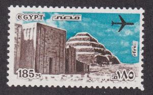 Egypt # C173A, Steph Pyramid, NH, 1/3 Cat.