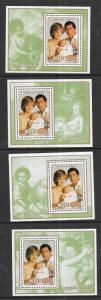 Niue #364-367  Christmas 1982 Souvenir sheets (MNH) CV $9.60