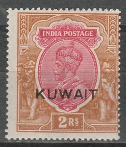 KUWAIT 1923 KGV 2R WMK SINGLE STAR