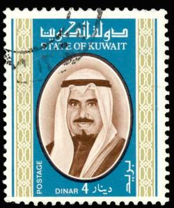 Kuwait 1978 4d BLUE & GOLD USED #763 CV$57.50