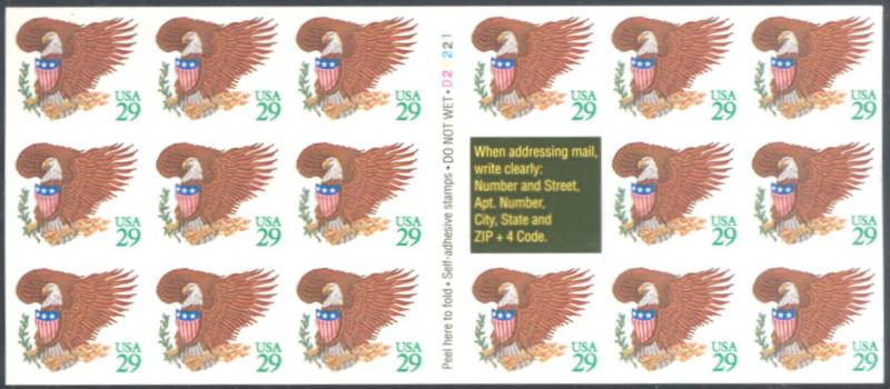 US 2596a MNH - Eagle & Shield (Green) - Plate D21221