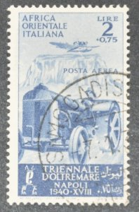 DYNAMITE Stamps: Italian East Africa Scott #C17 – USED