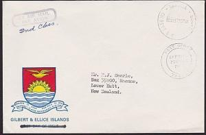 GILBERT & ELLICE IS 1973 cover ex Tarawa : OFFICIAL POSTAGE FREE............6174