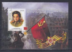 10pcs 10x Military War Hero of the Soviet Sniper Pavlichenko Imperf M13 not MNH