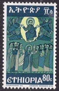 ETHIOPIA SCOTT 730