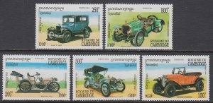 Cambodia 1340-1345 Cars MNH VF