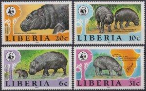 Liberia MNH 1009-12 Pygmy Hippopotamuses 1984