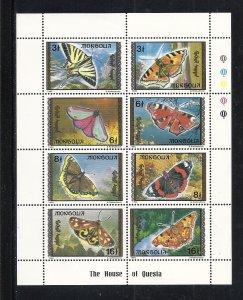 Mongolia #2081 ss comp mnh cv $15.00 Butterflies