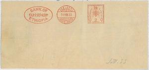 29583 - ETHIOPIA - POSTAL HISTORY: MACHINE CANCELLATION Bank of Ethiopia 1933