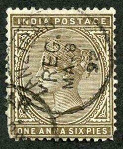 Zanzibar SGZ84 1882-90 India 1a 6p Sepia 8 May 92 with CDS (type Z6) Used