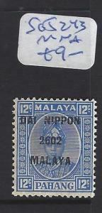 MALAYA JAPANESE OCCUPATION  PAHANG  (P0509B) DN 12C SG J243  MNH