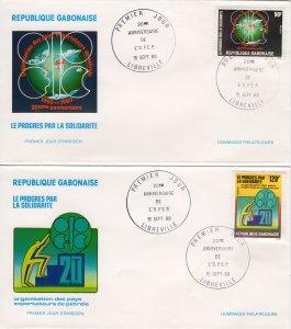 Gabon 1980 Sc#447/448 OPEC EXPORT PETROL  Set (2) Official FDC (2)