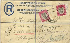 South Africa 1938 4d Registered Postal Stationery Env. RANDFONTEIN to MOZAMBIQUE