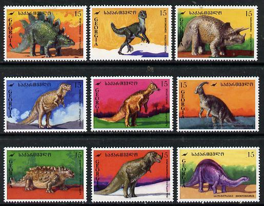 Georgia 1995 Dinosaurs set of 9
