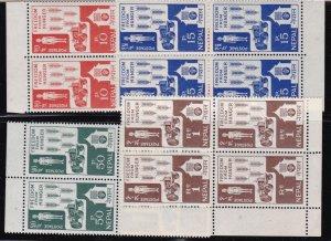 1963 Nepal, Sg N°172/175 Set Of 4 MNH / Block Of Four