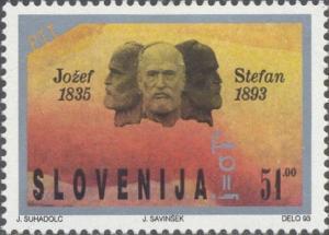 Slovenia Scott #'s 152 MH
