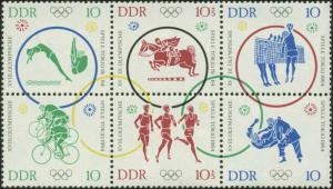 German Democratic Republic Scott #714a Block of 6 Mint Never Hinged Catalogs $20
