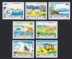 Mongolia Animals and Landscapes 7v SG#1478-1484 SC#1300-1306