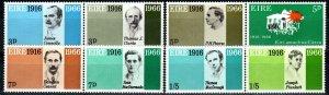 Ireland #207a, 209a, 211a, 213a  MNH CV $21.25 (X9804)