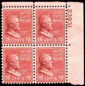 United States Scott 823 Mint never hinged.
