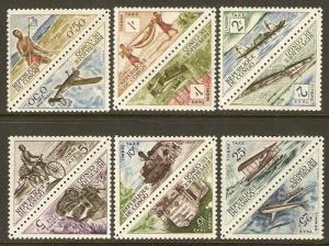 Congo P.R. #J34-45 NH Transportation (6 PAIRS)