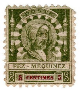 (I.B) French Morocco Local Post : Fez-Mequinez 5c