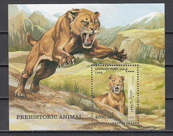 Afghanistan, 1998 Cinderella issue. Sabre Tooth Tiger s/sheet.