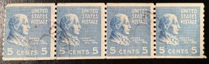 845 Monroe, Presidents, Circ. Horiz. Coil Strip, Vic's Stamp Stash
