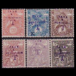 ETHIOPIA 1905 - Scott# J23-8 Emperor Opt. 1/2-16g LH