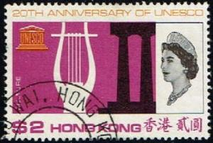 Hong Kong # 233 U