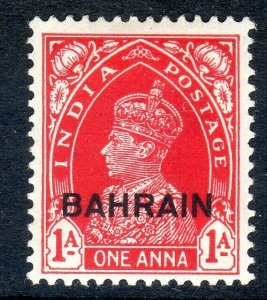 BAHRAIN   1938   SG 23   1 anna  value  MM   cv £19