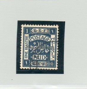 Israel Palestine SG #42 Jerusalem II Used Single Missing אי Letters!!!